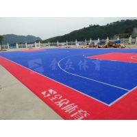 全众体育篮球场室外运动地板_聚丙烯材料环保悬浮地板_室外耐磨拼装地垫