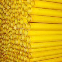 环氧树脂板红色、四平环氧树脂板、绝缘板厂家选中奥达塑胶