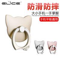 elice 东莞厂家热销动物卡通猫头纯色指环支架批发可定制logo