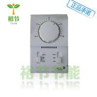 正品 Johnson江森 T2000AAC-0C0风机盘管机械式温控器温度控制器