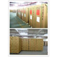电商仓储、国内物流运输、配送、分拣包装、代发快递、代收退货
