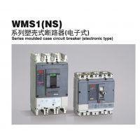 WMS1系列塑壳式断路器(电子式)