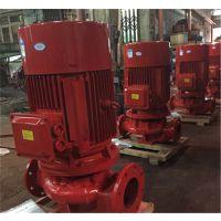 正品干式电机井用消防泵厂家报价