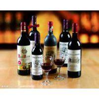 苏州红酒市场进货价格