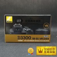 尼康 D3300 数码相机 单反相机 单机身