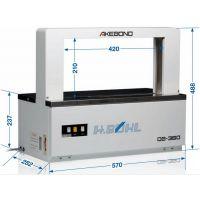 Akenono(日本日鲁)OB-360捆扎机,全自动束带机,进口捆带机