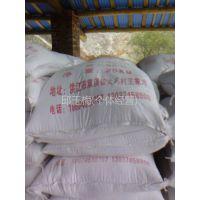 供应怀化精选灰钙粉(消石灰)