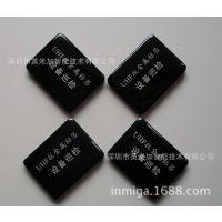 供应电力电网专用标签:HF巡更标签,智能电表电网专用高频标签