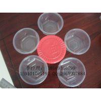 PVC透明蚯蚓 红虫 饵料 鱼饵 抗压透气孔塑料盒