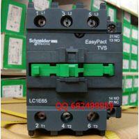 LC1E65    LC1E80施耐德接触器