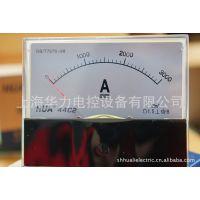【上海直销】频率表/赫兹表/显示仪表/频率测量仪表44C2-A/V/KW