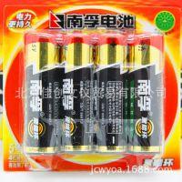 经销批发南孚5号(AA) 1.5V 碱性干电池  假一罚万