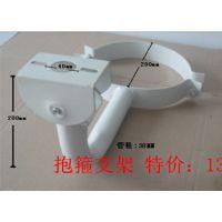 供应监控支架 抱箍监控支架 电线杆抱箍支架
