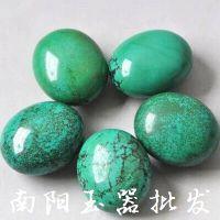 批发绿松石原石天然圆珠散珠绿松批发