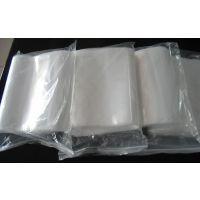供应厂家各种规格透明袋_塑料袋、自封袋ZNL2015