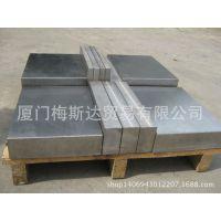 供应德国标准GS-2080高韧性冷作模具钢 GS-2080耐磨铬钢