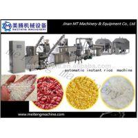 人造营养米生产线