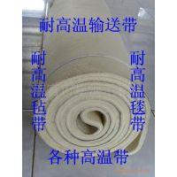 皮革印刷机 皮革挤水机毛毡,呢毯,输送带,高温带