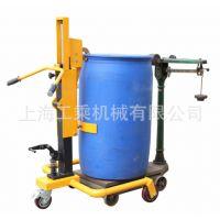 油桶液压搬运车,搬运油桶设备,油桶移动叉车