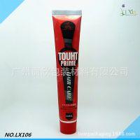 N 牙膏管 铝塑 牙膏包装塑料软管 牙膏包装 药膏软管 塑料牙膏管
