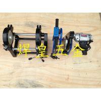 批发HL-160型二环手动热熔对接焊机 热熔器 焊管机  厂家直销
