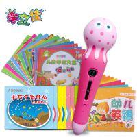 学立佳点读笔 JT-301L 益智早教婴幼教具儿童玩具可充电下载录音儿童学习机复读机贴牌OEM