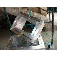 低价促销丝印铝合金网框丝印铝框(可按贵公司要求订做生产)