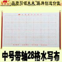 【奇墨王】中红轴金帽加厚牛津布28格)中号带轴水写布生产厂家