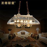 简欧风格全铜餐吊灯 透明罩餐厅灯 吧台吊灯 长条形餐桌纯铜灯具