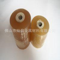 包装材料PVC拉伸膜包装打包膜 低价劳保产品金属打包薄膜