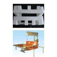 供应裹包机械 珍珠棉直切机 可切海绵 泡绵 EVA、EPE 各种纸板