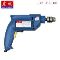 东成J1Z-FF05-10A手电钻 500W 工业级电钻 家用手枪钻 洁以家居