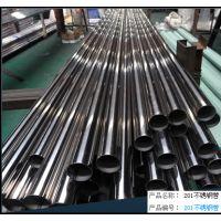 低价出售不锈钢栏杆用管,40*80不锈钢楼梯扶手椭圆管,不锈钢楼梯扶手管生产厂家