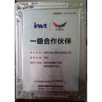 INVT 英威腾变频器深圳总代理 变频器维修服务 上门技术支持