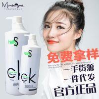 琴叶CK洗发水正品 去屑滋润烫染修复洗发水 SPA护发素