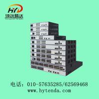 供应华为S2700-26TP-SI-AC 24口企业级百兆以太网交换机自带2个千兆上行口