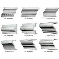 河南地区GRC欧式构件、装饰构件线条、罗马柱、等总批发