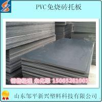 pvc塑料板 1.65密度塑料板 颜色浅灰 pvc板材 长宽可定做15065261001