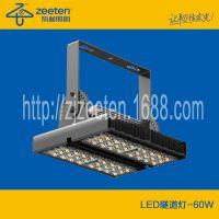 专业供应 广告灯 工矿灯 投光灯 户外工程亮化 60W LED隧道灯