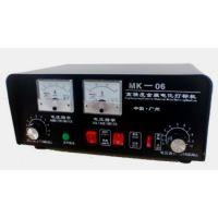 福建厦门金属电印打标机MK-08