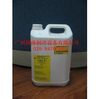 丹佛斯冷冻油160P/丹佛斯冷冻油/冷冻油