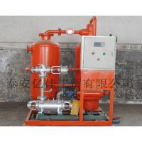 山东菏泽8T服装厂用冷凝水回收装置品种齐全