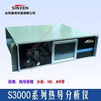 S3000系列数字化氢分析仪的特点及应用领域
