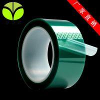 新友维供应PET高温绿胶 PET绿色高温胶带 可加工模切冲型