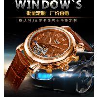 稳达时手表厂家专业定制石英男士不锈钢手表,厂家直销