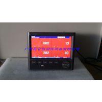 供应昆仑XSR50超薄液晶显示无纸记录仪