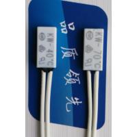 KW9700热保护器,中海宁温控器,温控开关,温度开关