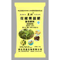 供应湖北茂盛花椒果蔬专用肥 总养分40 分含量18-6-16 硫酸钾复合肥