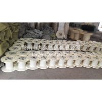 abs工字轮厂家出售PN400工字轮绕线盘,各类电缆盘规格