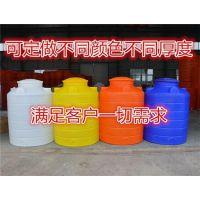 厂家直供洛阳5吨塑料水箱 大型pe塑料水箱 5000L塑料水塔